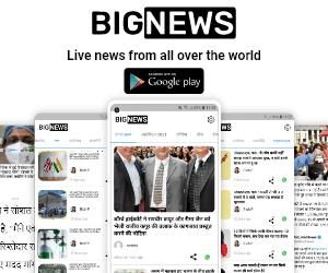 Bignews app download